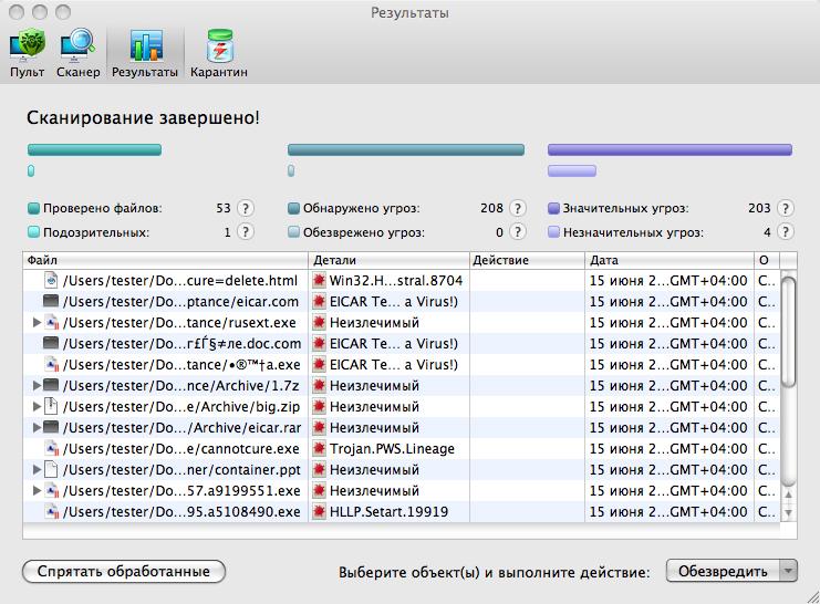 mac_pic2_ru.jpg