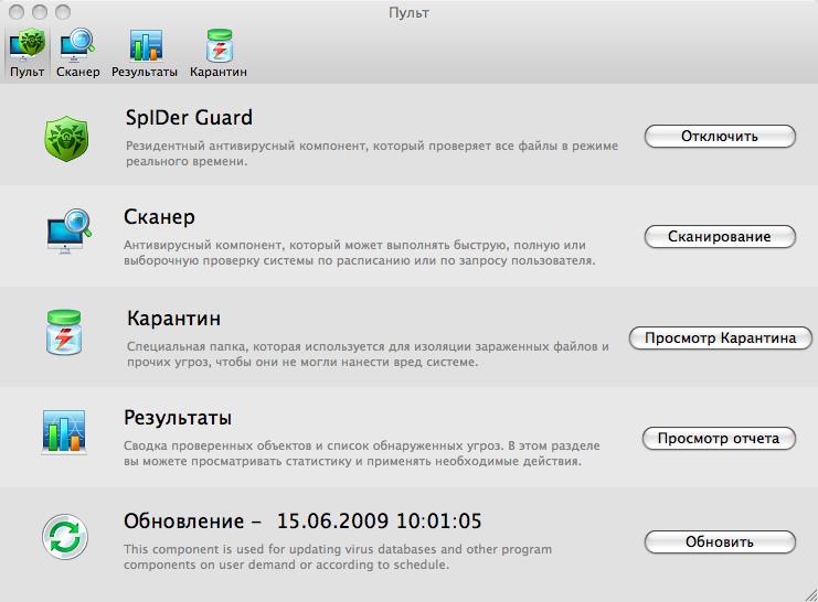mac_pic4_ru.jpg