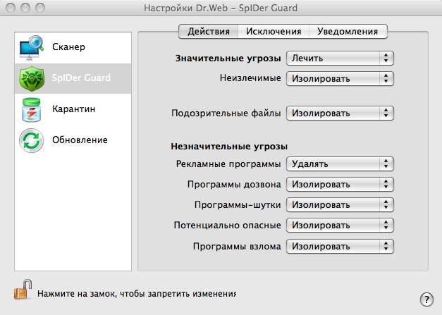mac_pic8_ru.jpg