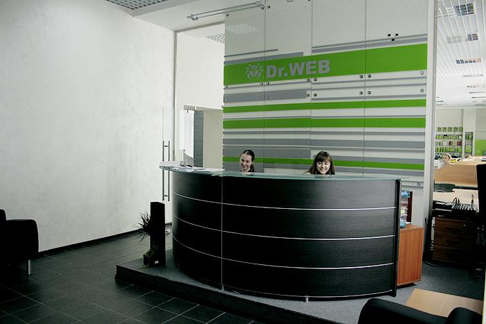 new-ofis.jpg