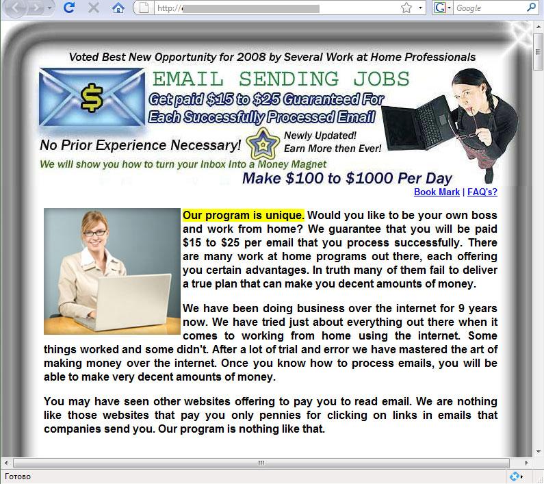 """""""Доктор Веб """" фиксирует рост финансовых пирамид в Интернете.  Информационные технологии."""